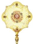 Liturgical fan (ripidion) - A628g