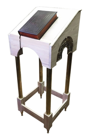 Church lecterns: Lectern no.7016