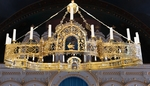 Greek Orthodox horos Flower (28 lights)