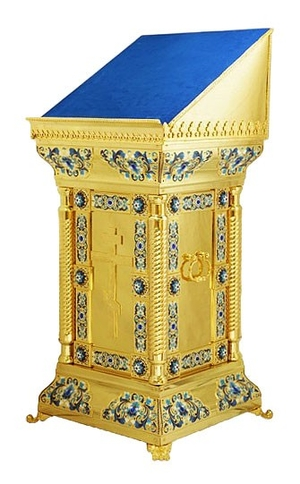 Church lectern no.4c