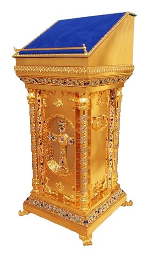 Church lectern no.5