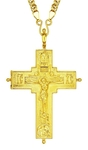 Pectoral cross-reliquary - A67LP (with chain)
