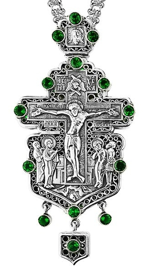 Pectoral cross - A92 (with chain)