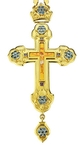 Pectoral cross - A103 (with chain)