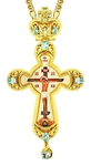 Pectoral cross - A121 (with chain)