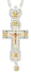 Pectoral cross - A157 (with chain)