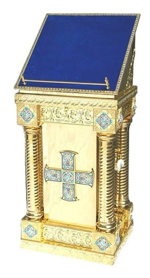 Church lectern no.2