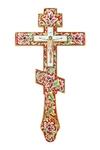 Blessing cross - 54
