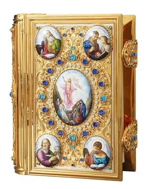 Jewelry Gospel cover - 21