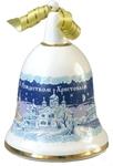 Christian souvenir bell - 7051