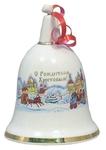 Christian souvenir bell - 7252