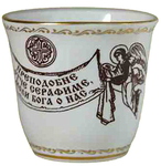 Porcelain glass for Holy water - 2315