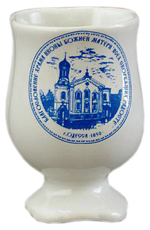 Porcelain glass for Holy water - 2421