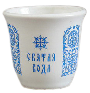 Porcelain glass for Holy water - 9088