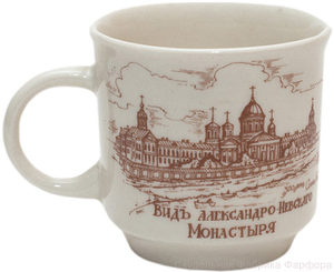 Porcelain cup for Holy water - 9116