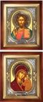 Wedding icon set 96-98