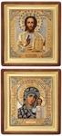 Wedding icon set 179-181