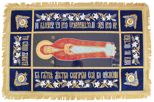 Embroidered shroud of the Most Holy Theotokos -12