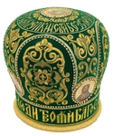 Embroidered mitre - 14153 (Size: 22.6'' (57.5 cm))