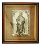 Wall icon A111L - St. Nicholas the Wonderworker
