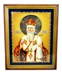 Wall icon - Holy Hierarch Cyrill of Tourov
