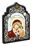 Table icon A804 - the Mother of God of Kazan