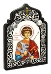 Table icon A806 - St. George the Winner