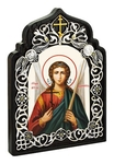 Table icon A839 - Holy Guardian Angel