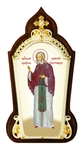 Table icon - Holy Venerable Seraphim of Sarov the Wonderworker