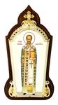 Table icon A1502 - St. John Chrysostom