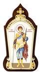 Table icon A1506 - St. George the Winner