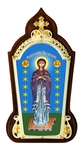 Table icon - the Mother of God of Lougansk