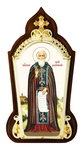 Table icon A1515 - Holy Venerable Sergius of Radonezh the Wonderworker
