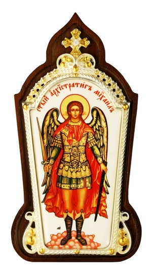 Table icon A1533 - Holy Archangel Michael
