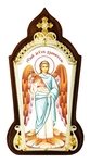 Table icon A1539 - Holy Guardian Angel
