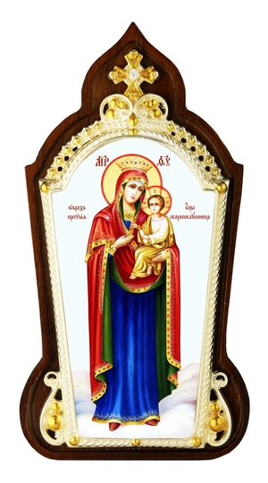 Table icon A1554 - the Mother of God Quick to Hearken