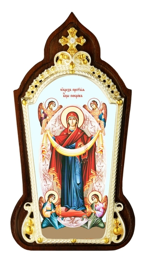 Table icon A1558 - Protection of the Mother of God