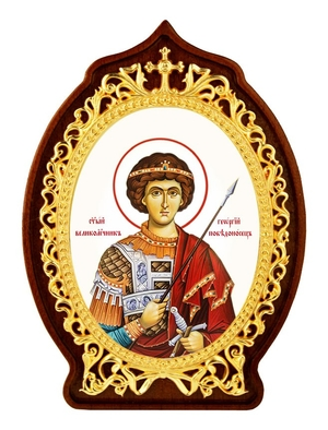 Table icon A2106 - St. George the Winner