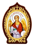 Table icon A2133 - Holy Archangel Michael