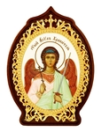 Table icon A2139 - Holy Guardian Angel