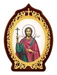 Table icon - Holy Great Martyr John of Sochav the New