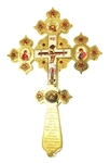Blessing cross - A1074