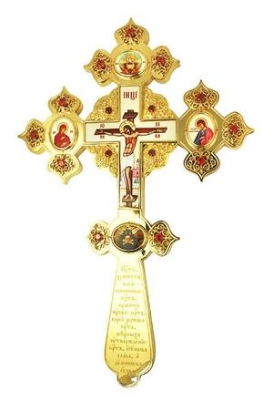 Blessing cross - A1074