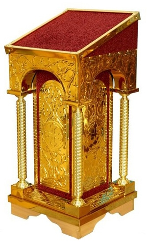 Church lectern no.343