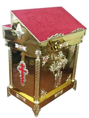 Church lectern no.354