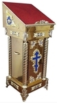 Church lectern no.360