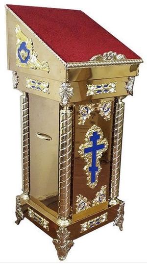 Church lectern no.360