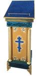 Church lectern no.590