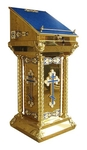 Church lectern no.9
