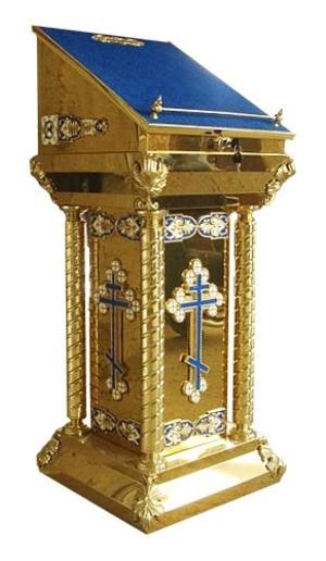 Church lectern no.9